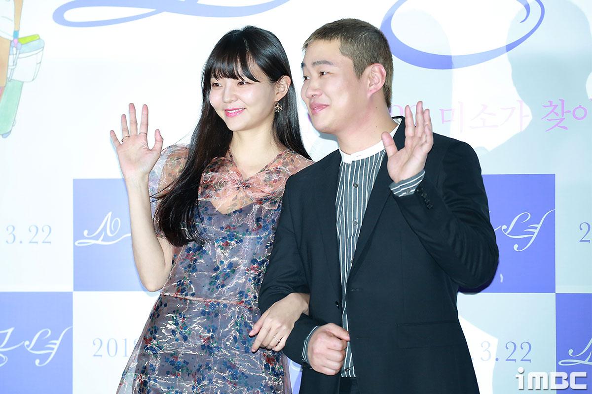 이솜-안재홍, 미소 커플의 봄같은 '미소'