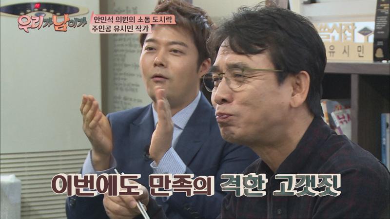"""'우리가 남이가' 전현무, """"한혜진 보조개에 빠지고 싶다"""""""