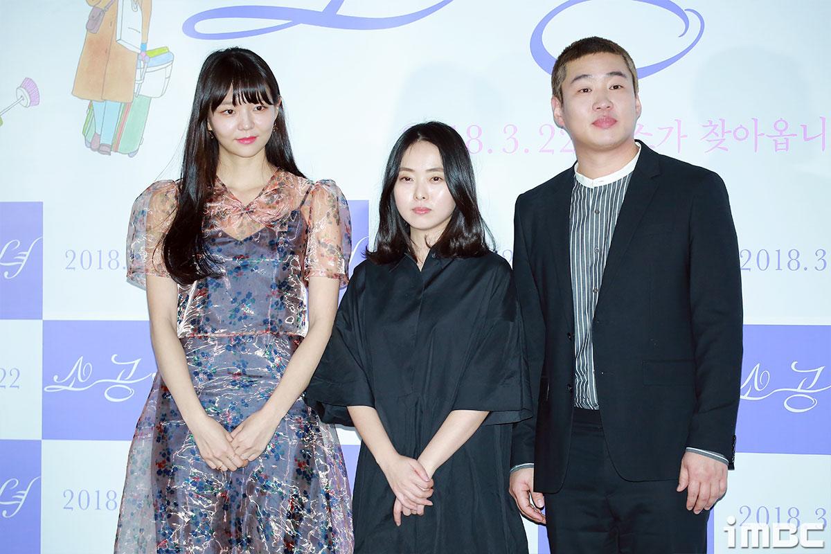 [포토] '소공녀',이솜-안재홍 사이에 덤덤한 전고운 감독