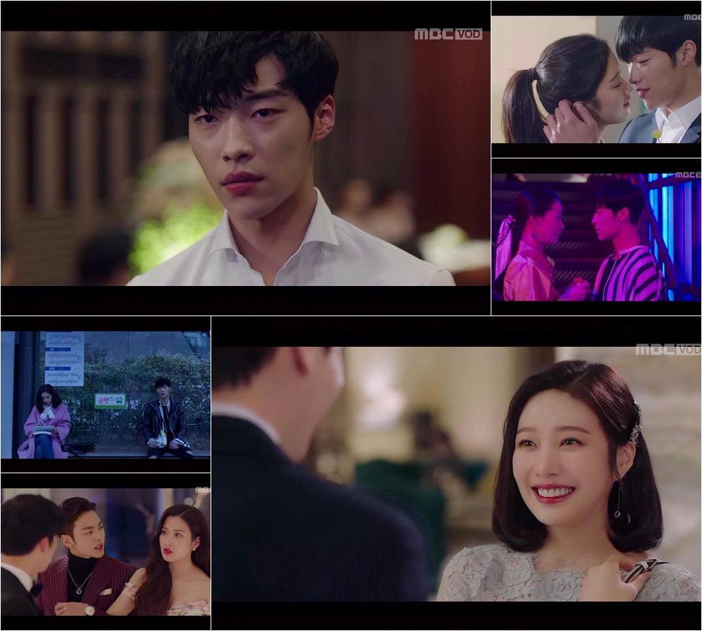 '위대한 유혹자', 치기 어린 청춘 남녀 사랑 게임...발칙한 서막 '첫 방송부터 쇼킹' 이미지-1