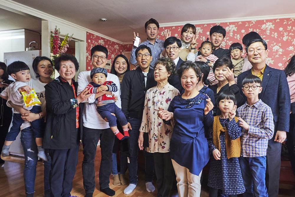 대구에 유느님이 떴다! 유재석의 대구 방문에 김제동 가족 총출동