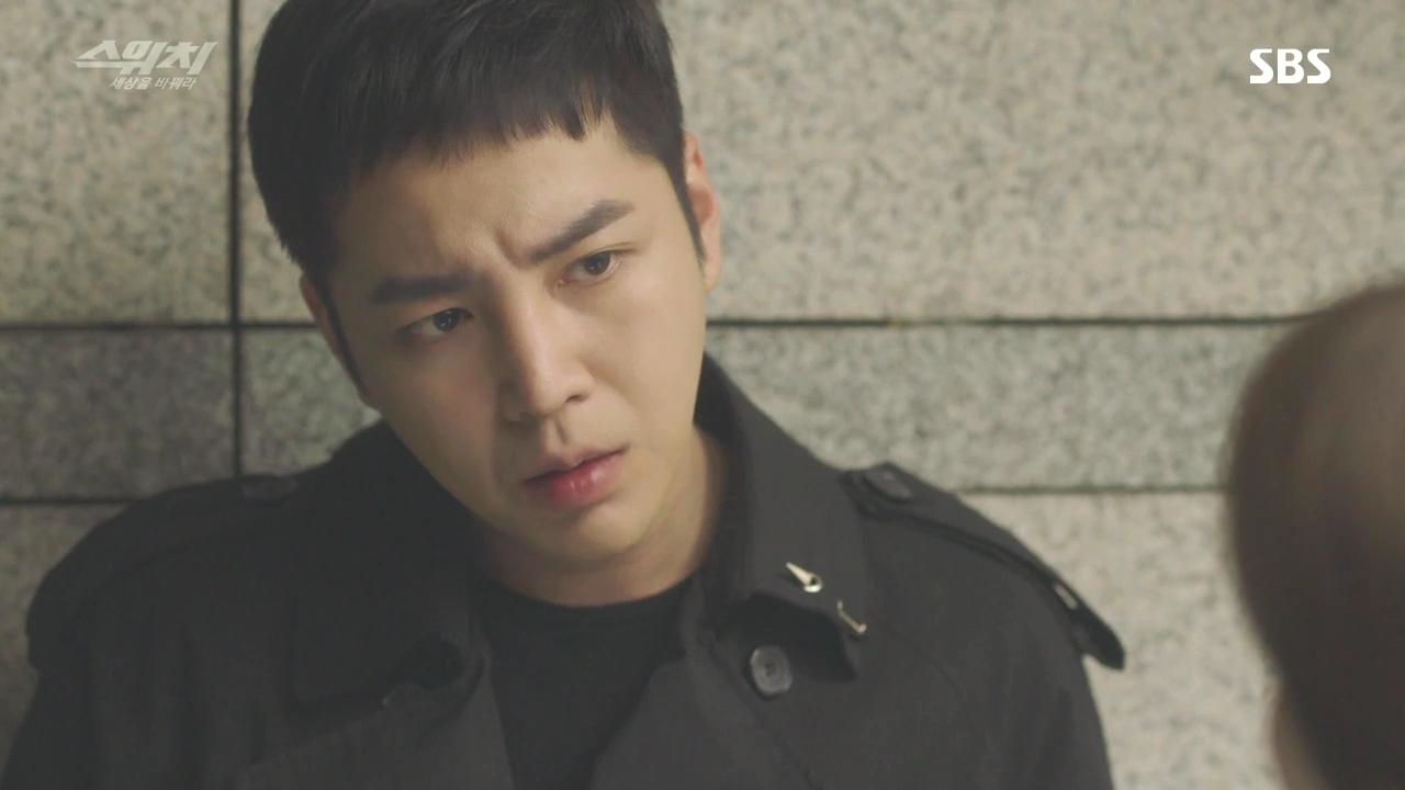 '스위치' 장근석, 죽음의 위기 봉착! 수목드라마 시청률 '1위' 수성