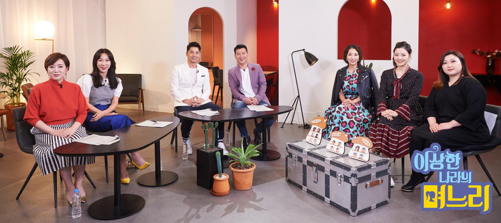'이상한 나라의 며느리' 김재욱-박세미 부부의 리얼한 모습에 시청자들 반응 폭발!