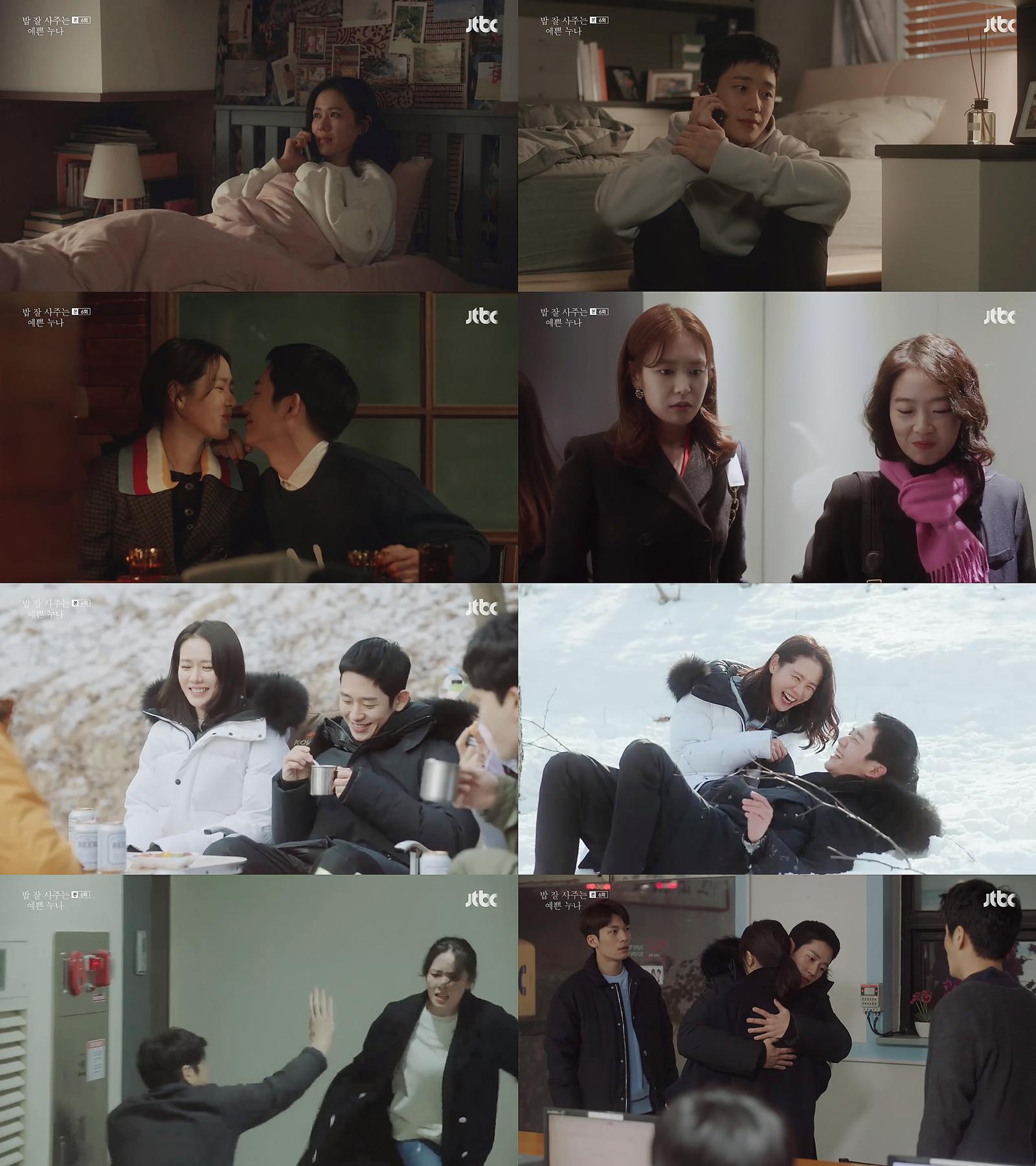 '예쁜 누나' 정해인, 위하준-오륭 앞에서 손예진 포옹... 자체 최고 경신
