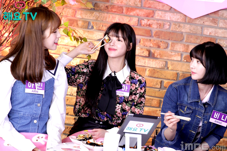 [비하인드②]어서와, 이런 김밥은 처음이지?(해요TV-오마이걸의 사생활 2화)