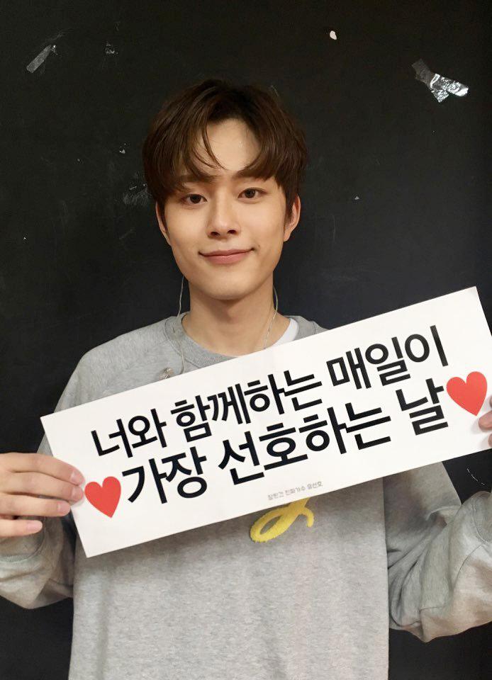 유선호, 앵콜팬미팅 '가장 선호하는 시간' 2000여 팬들과 행복한 만남!