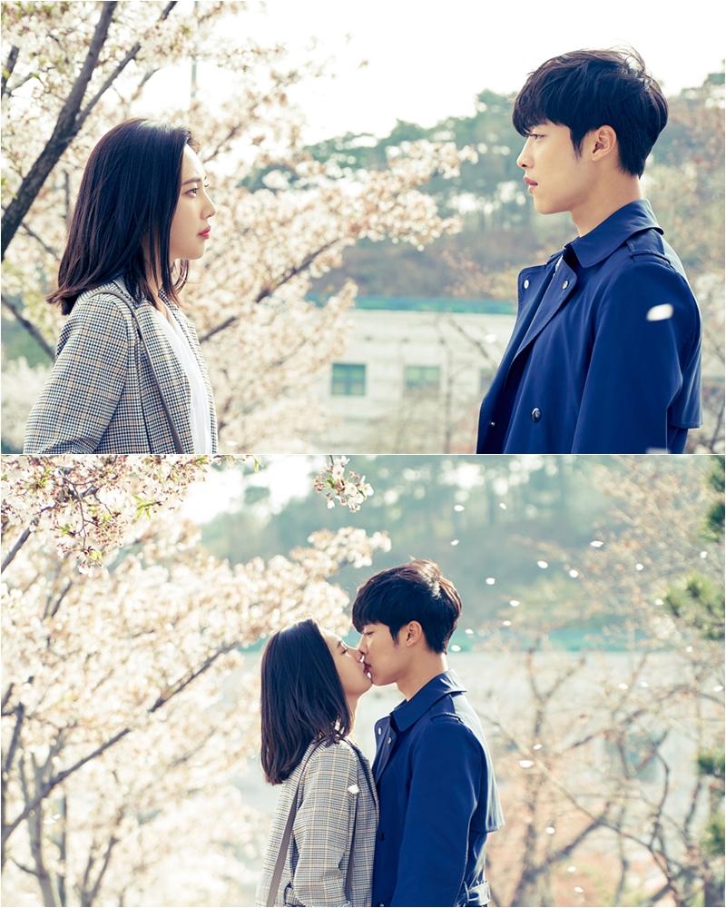 '위대한 유혹자' 박수영, 우도환에게 기습 키스! '벚꽃 아래 그림같은 비주얼'
