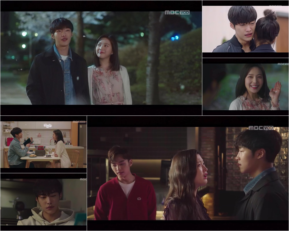 우도환-박수영(조이), 애틋 사랑 재결합...'악동즈' 관계는 파국 이미지-1