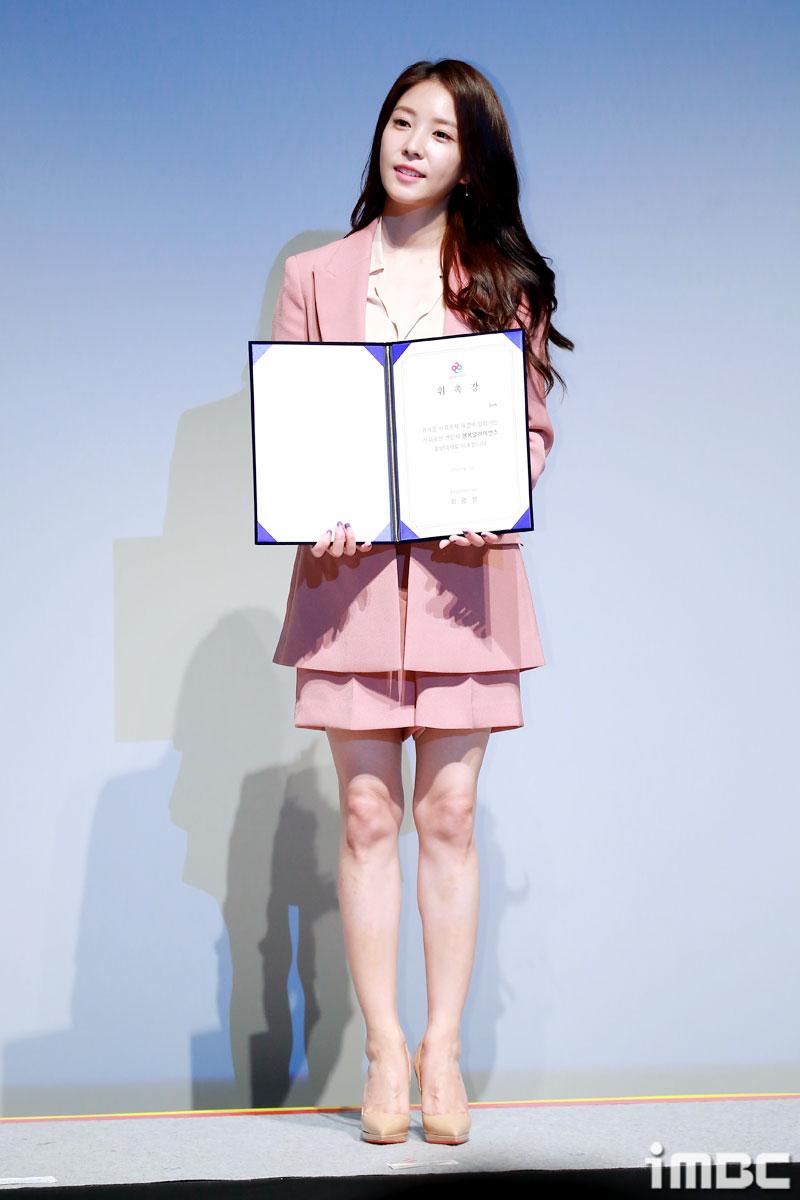 [포토] 보아, 핑크빛 미소