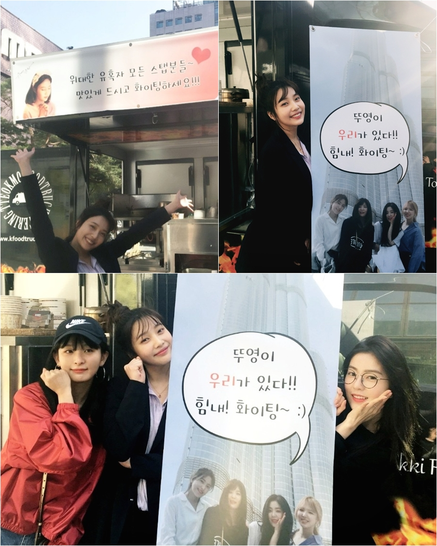 레드벨벳 아이린-슬기, 조이 응원 차 '위대한 유혹자' 촬영장 방문! (feat. 분식차)