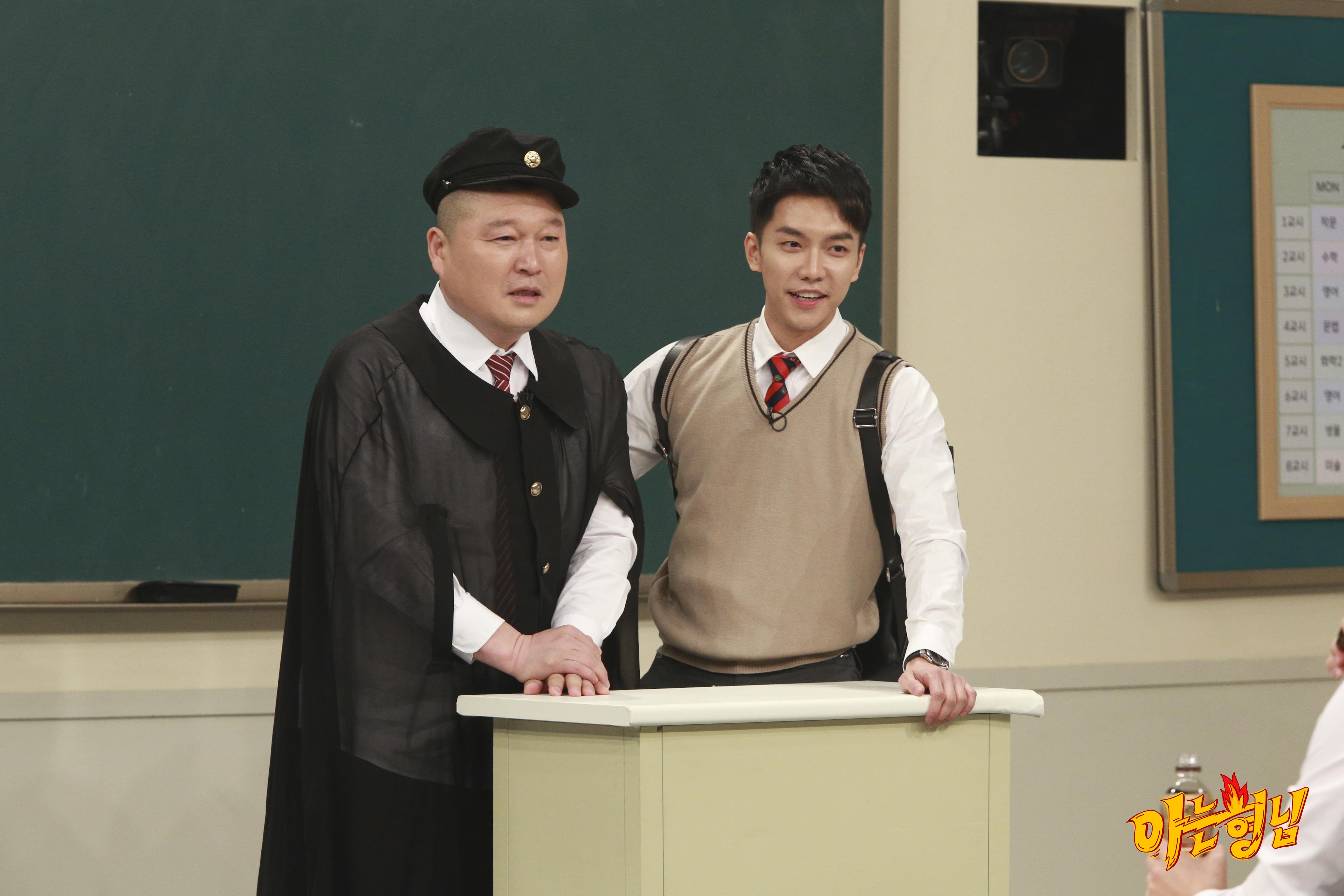 """강호동, 이승기에게 외친 """"내가사동"""" 무슨뜻?"""