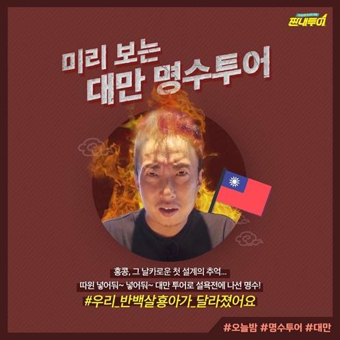'짠내투어' '반백살' 박명수, 호통→소통 설계자로 변신(Ft. 미식 퍼레이드)