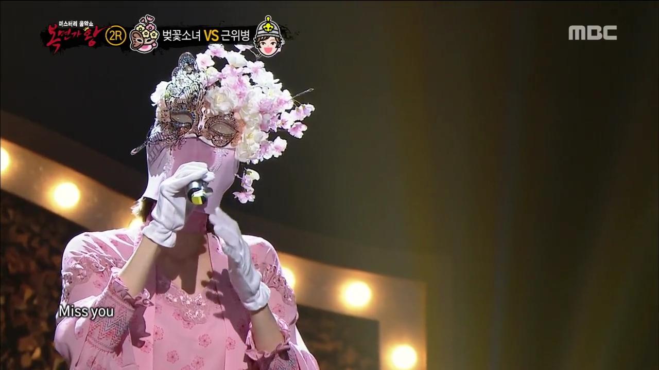 """'복면가왕' '벚꽃소녀'는 OST 강자 가수 미, """"'복면가왕' 나오고 싶어 직접 메일 접수했다"""""""