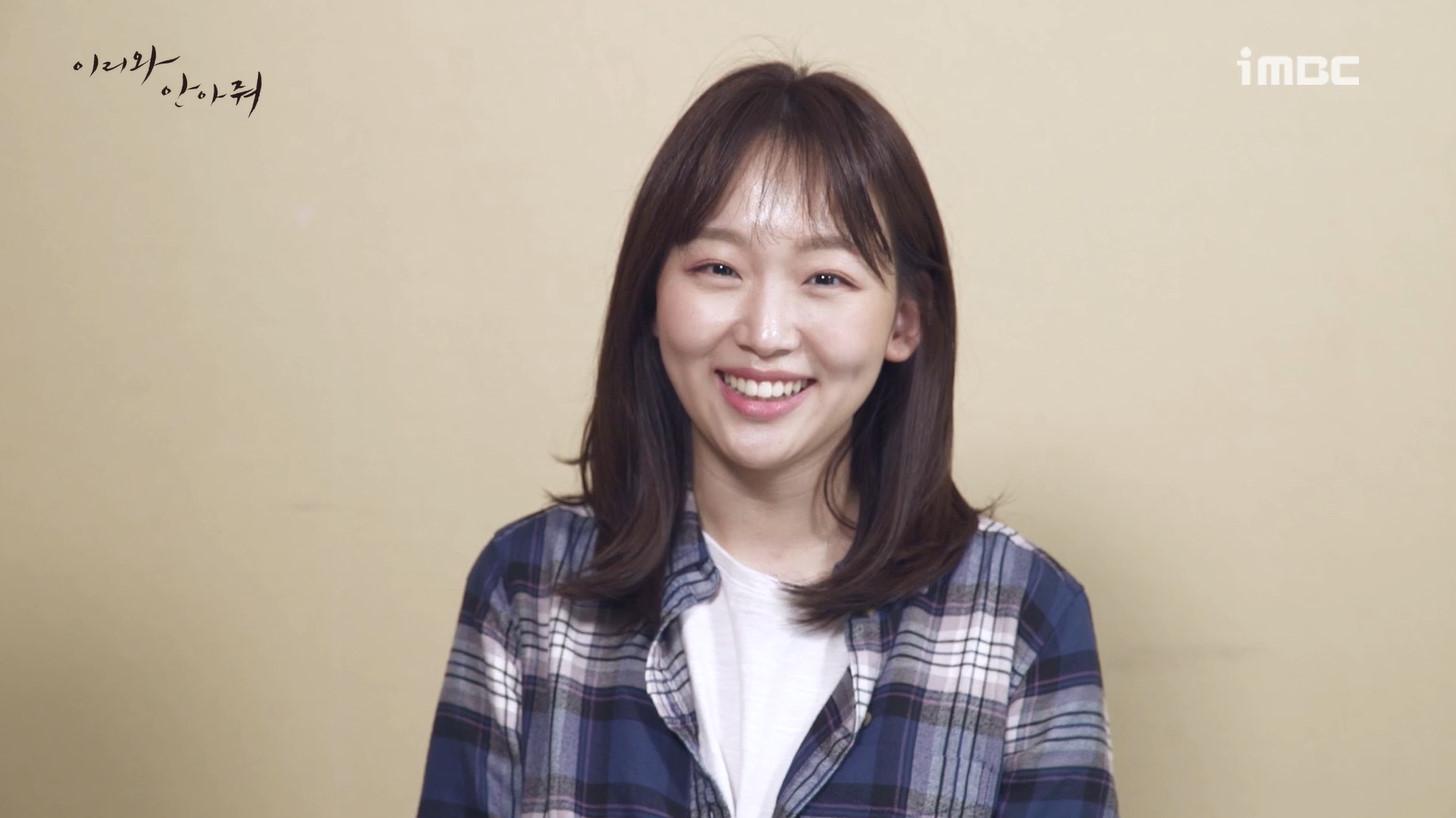 """[일문일답] 진기주, """"'이리와 안아줘'는 정말 안아주고 싶은 드라마"""""""