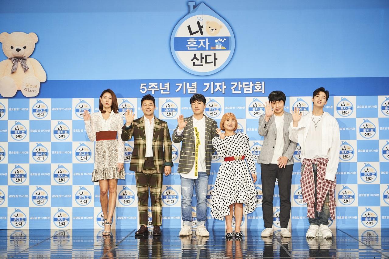 '나 혼자 산다' 한국인이 좋아하는 TV프로그램 조사에서 4월 첫 1위!
