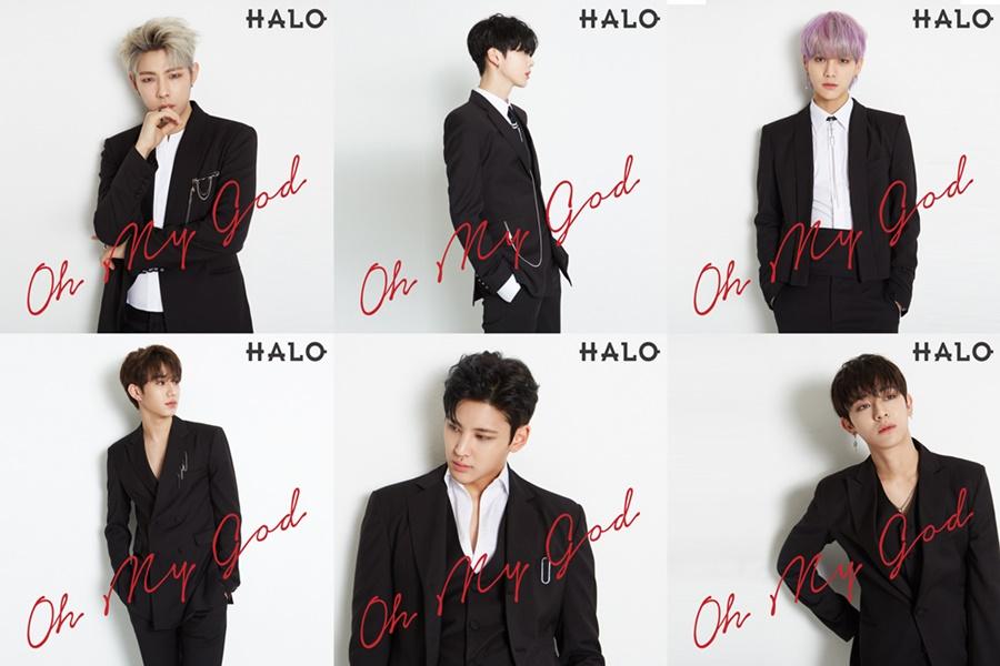 """그룹 헤일로(HALO), 개인 콘셉트 포토 공개...5월 1일 컴백 카운트다운 """"재용 없이 5인조 활동"""""""