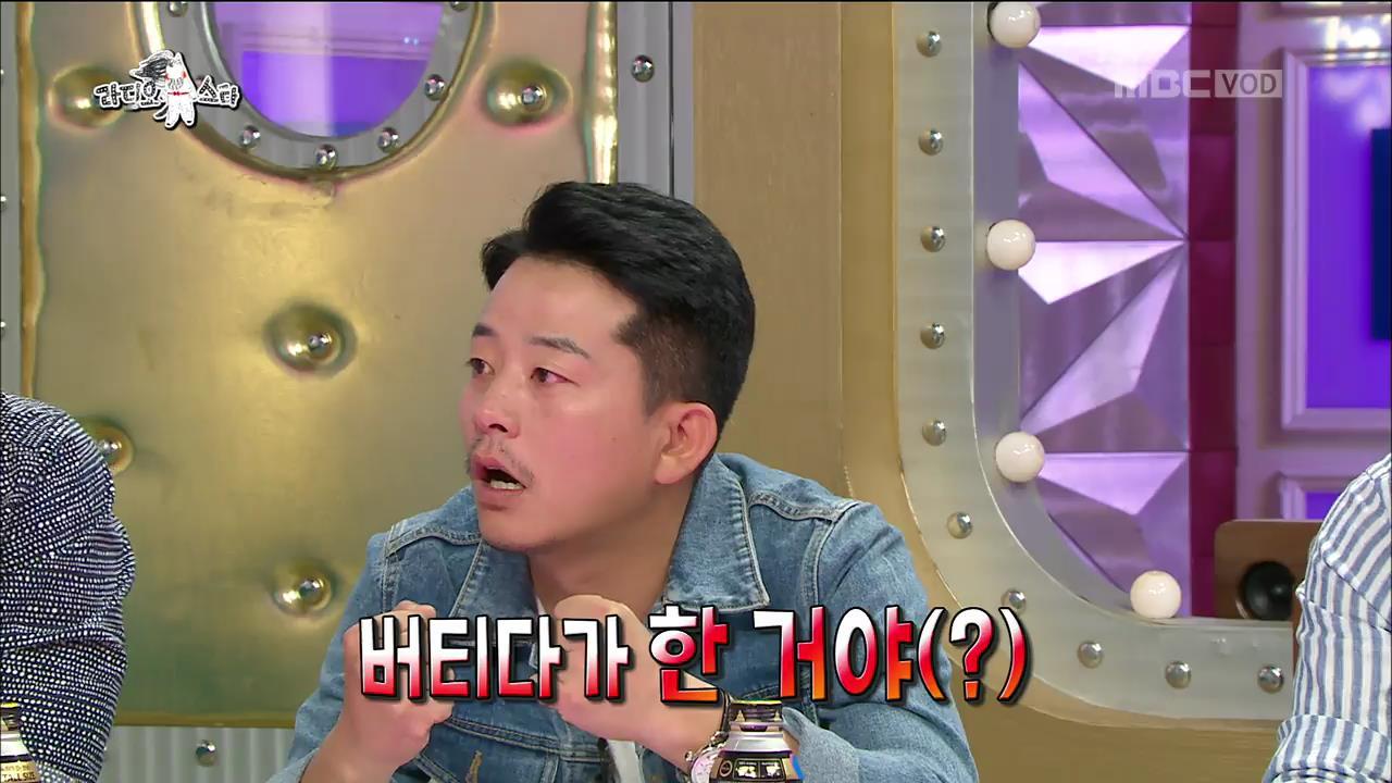 '라디오스타' 김준호, '지림신' 캐릭터 탄생 비화 공개 '충격'