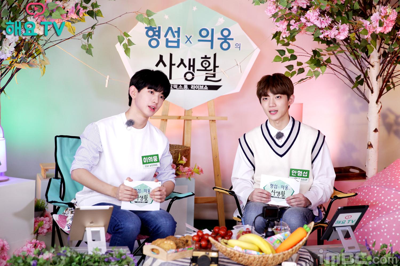 [비하인드②] 꽃소년 귀염짤 모음.zip ♥_♥(해요TV-형섭x의웅의 사생활 시즌2-1화)