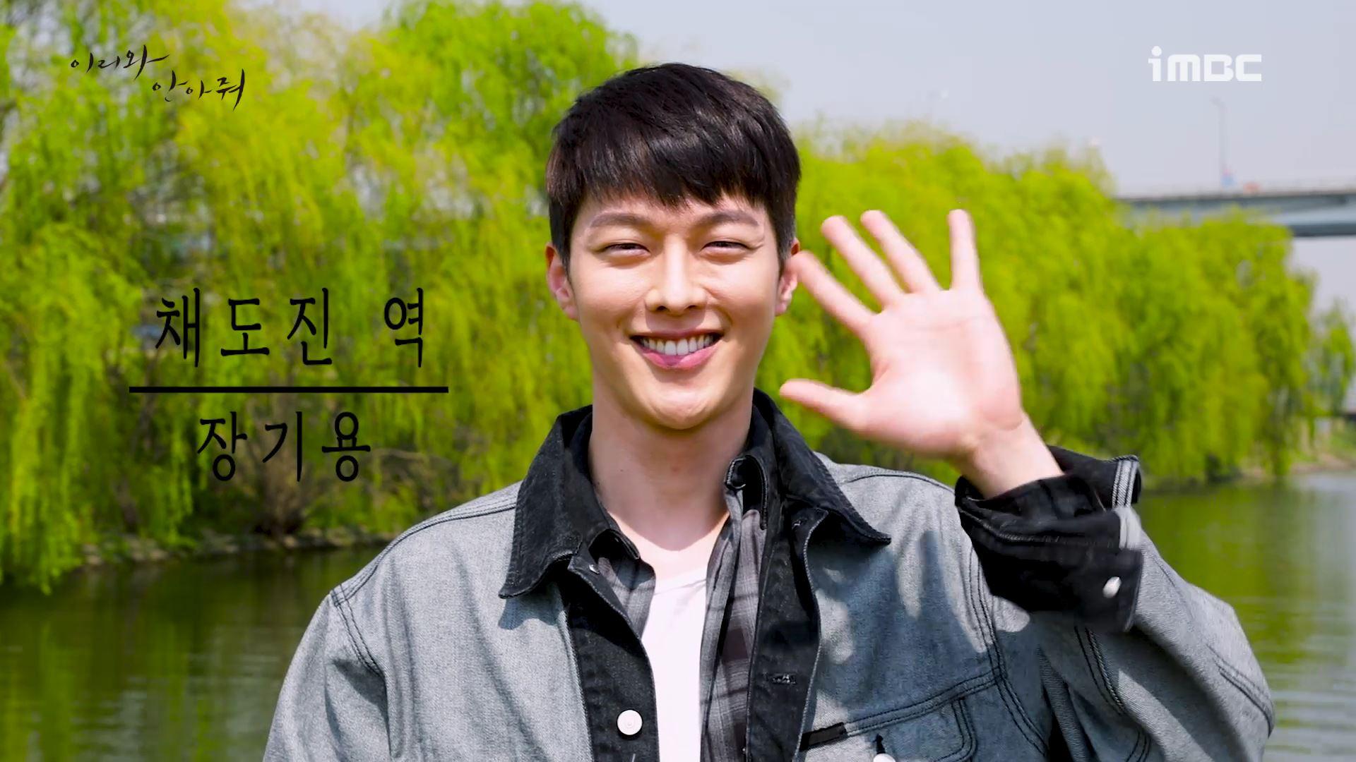 """[첫터뷰] 장기용, """"'이리와 안아줘'=치유. 드라마 통해 따뜻한 봄 보내실 수 있을 것"""""""