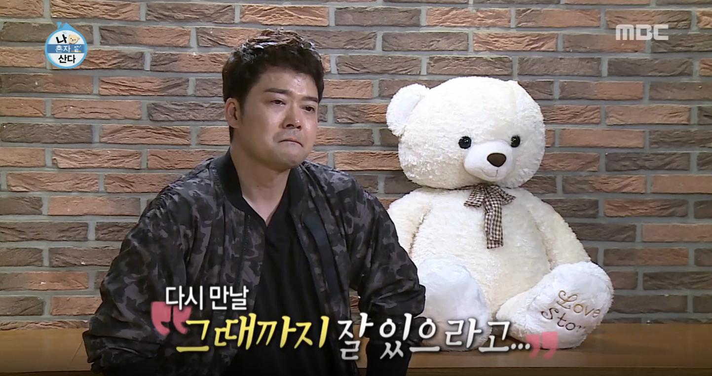 """'나 혼자 산다' 전현무 반려견 '또또' 공개! """"또또야 아프지말개 행복하개♥"""""""