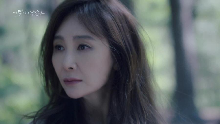 '이별이 떠났다' 채시라-조보아, 감성 가득 1차 티저 공개! '아련·따뜻'