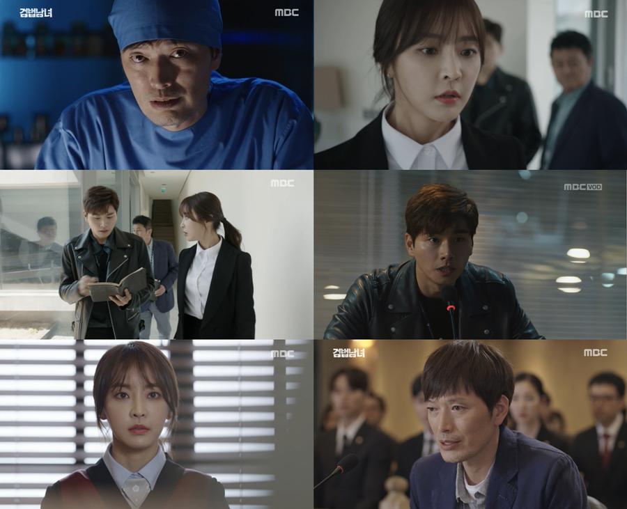 '검법남녀' 첫방, 지난주 동시간대 대비 시청률 대폭상승...쾌조의 스타트  이미지-1