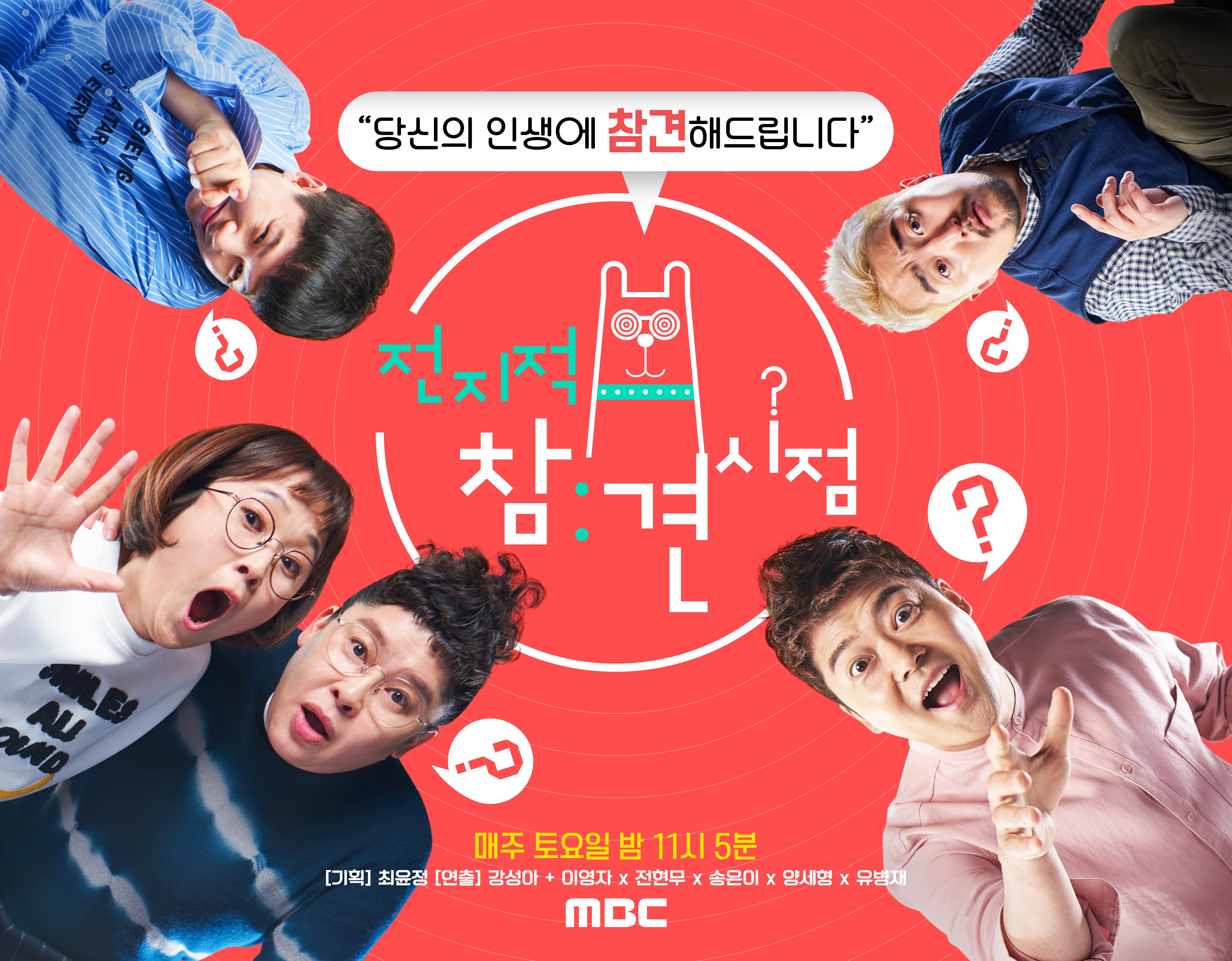 """세월호 유가족 """"MBC의 진심어린 노력에는 감사, 고의성 없다고 책임까지 사라지면 안돼"""""""
