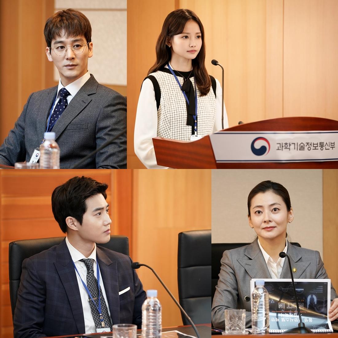 '리치맨' 독설 퍼부었던 김준면, 하연수를 다시 불러들인 이유는?!
