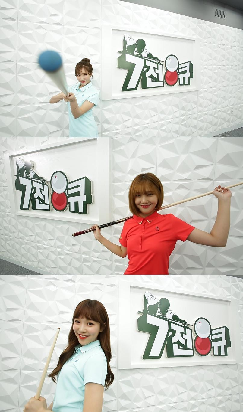 '7전8큐 시즌2' 라붐 소연·오마이걸 미미·에이프릴 레이첼 합류!