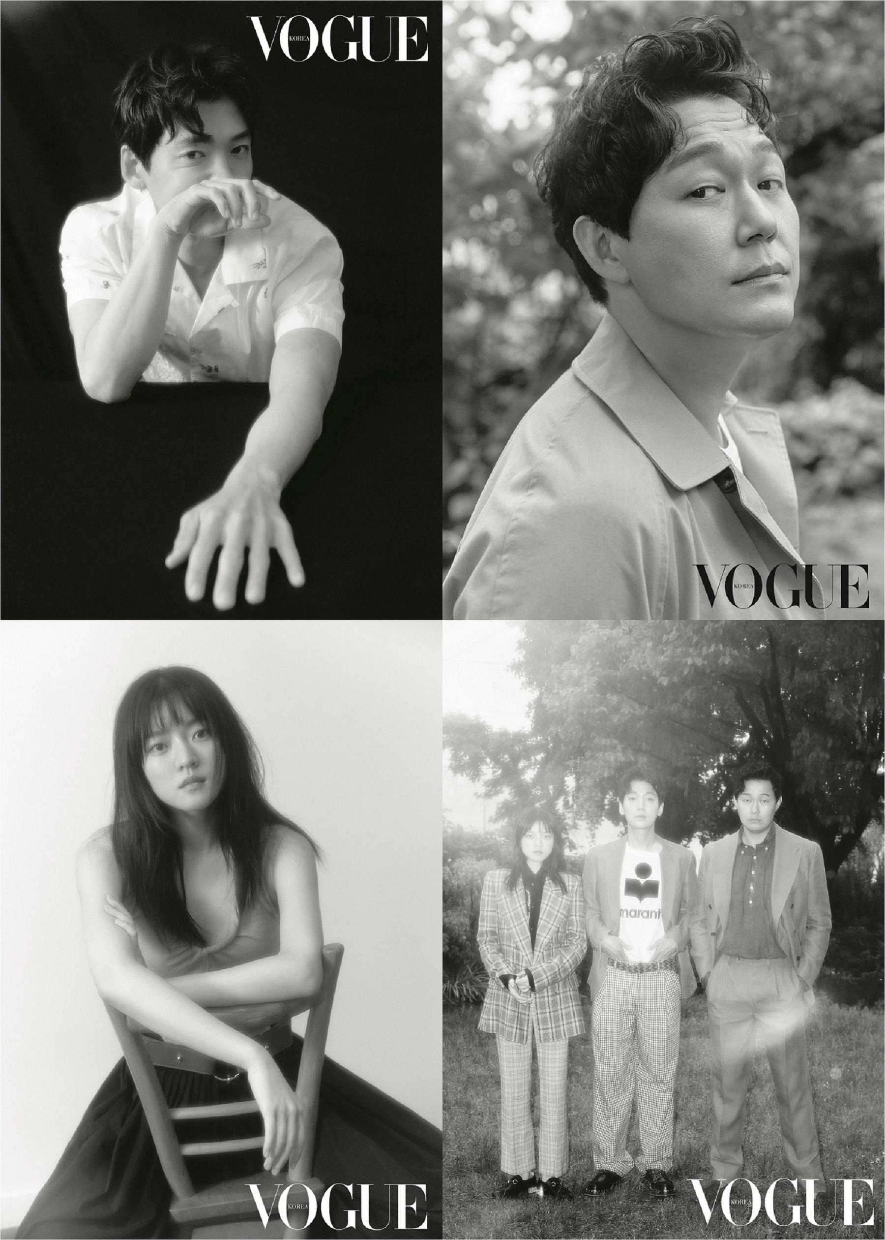 쌍팔년도 복고 수사팀 정경호X박성웅X고아성...몽환적 매력 화보 공개
