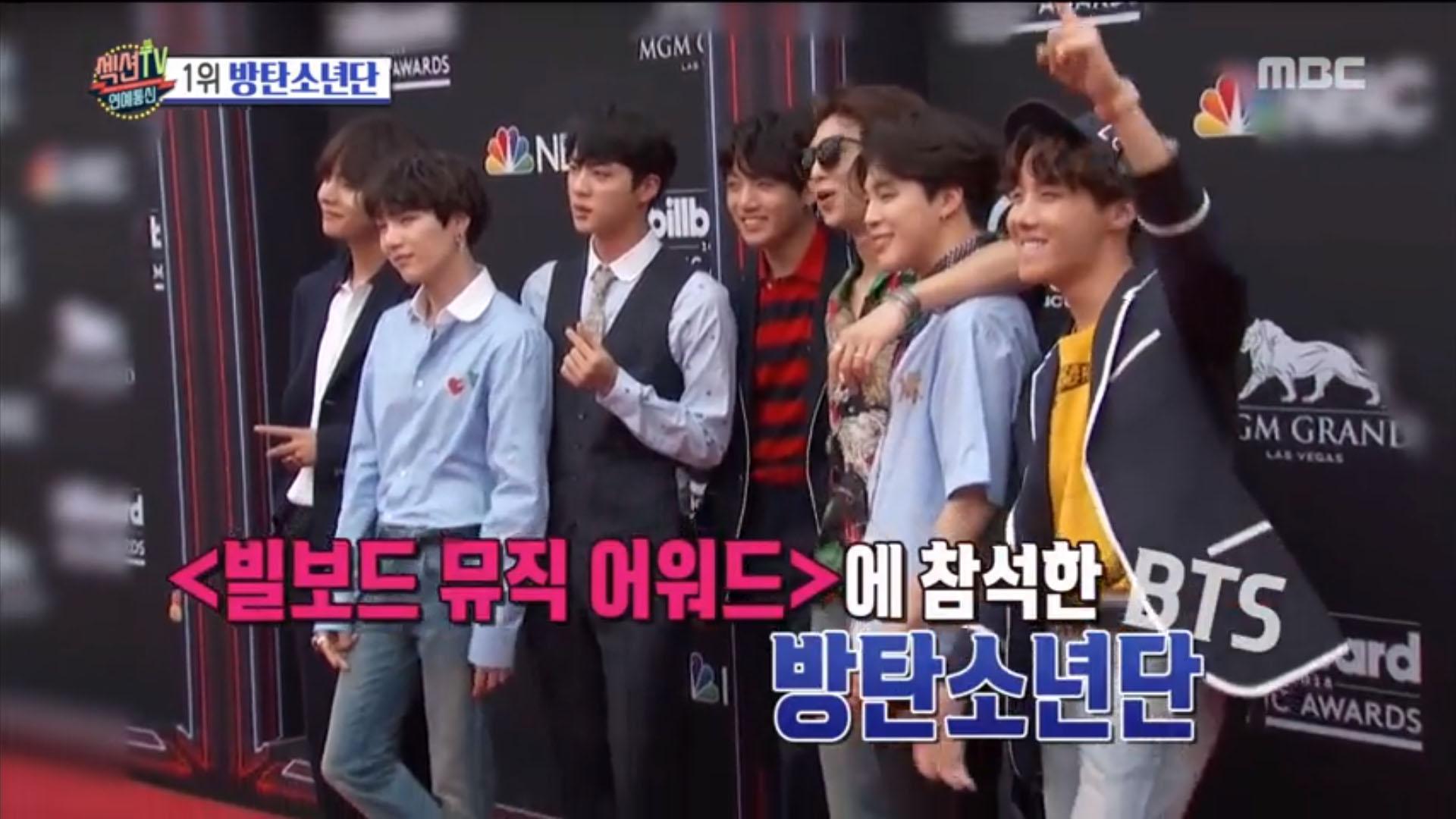'섹션TV 연예통신' K-POP의 역사를 쓰고 있는 BTS, 빌보드 뮤직 어워드에서 2년 연속 수상