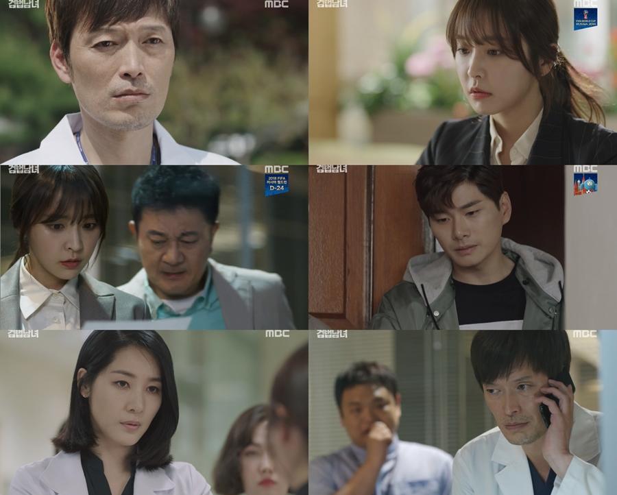 """'검법남녀' 정재영, 캐릭터랑 물아일체 열연...""""열 개가 넘는 거짓말이 있겠네""""  이미지-1"""