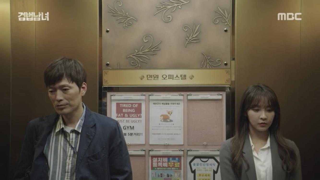 '검법남녀' 정재영X정유미 본격 러브라인 시작되나 이미지-3