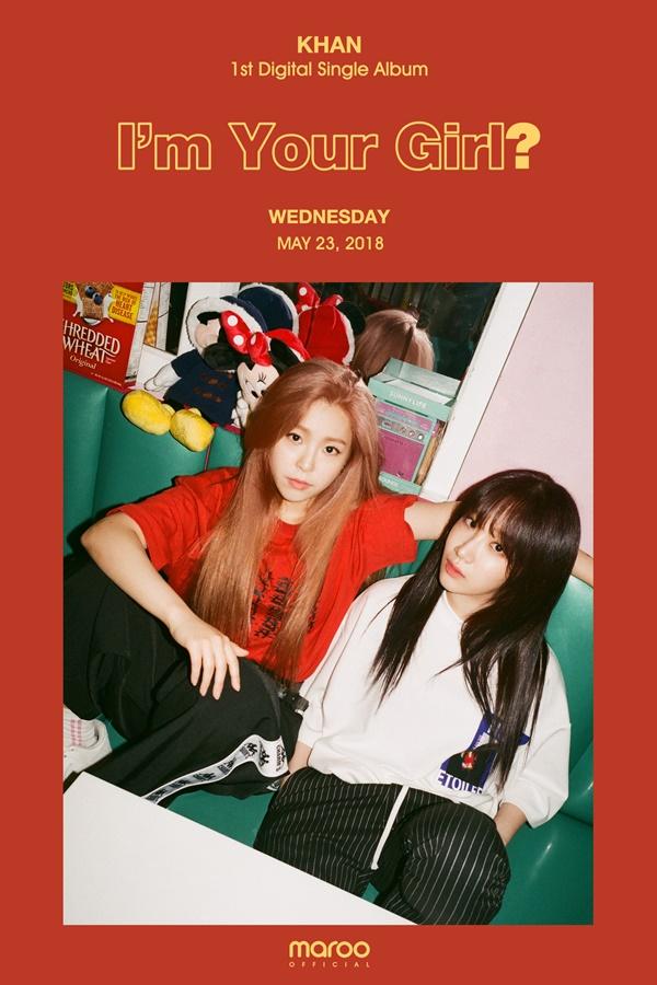칸(유나킴X전민주), 오늘 '엠카운트다운'서 데뷔 무대 선보인다
