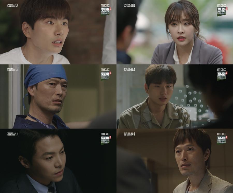 '검법남녀' 이이경, 위기에 빠진 형사 열연...최고 시청률 6.9%로 동시간대 2위 등극 '상승세' 이미지-1