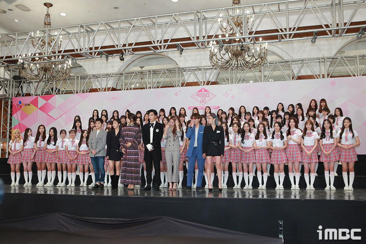 [포토] '프로듀스48' 96인의 연습생과 선생님들