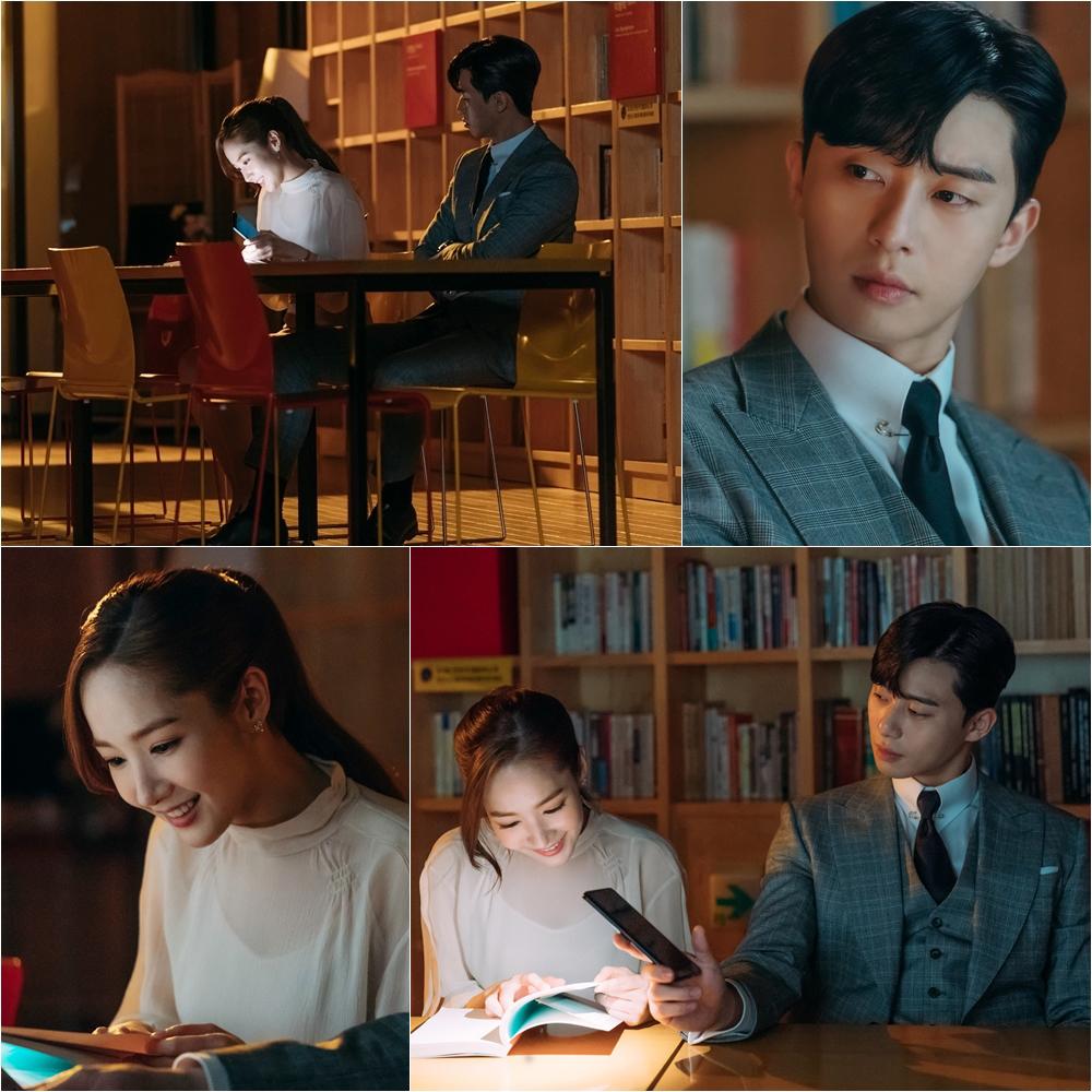 '김비서가 왜 그럴까' 박서준-박민영, 불 꺼진 도서관에서 달달 데이트? '심쿵 예고'