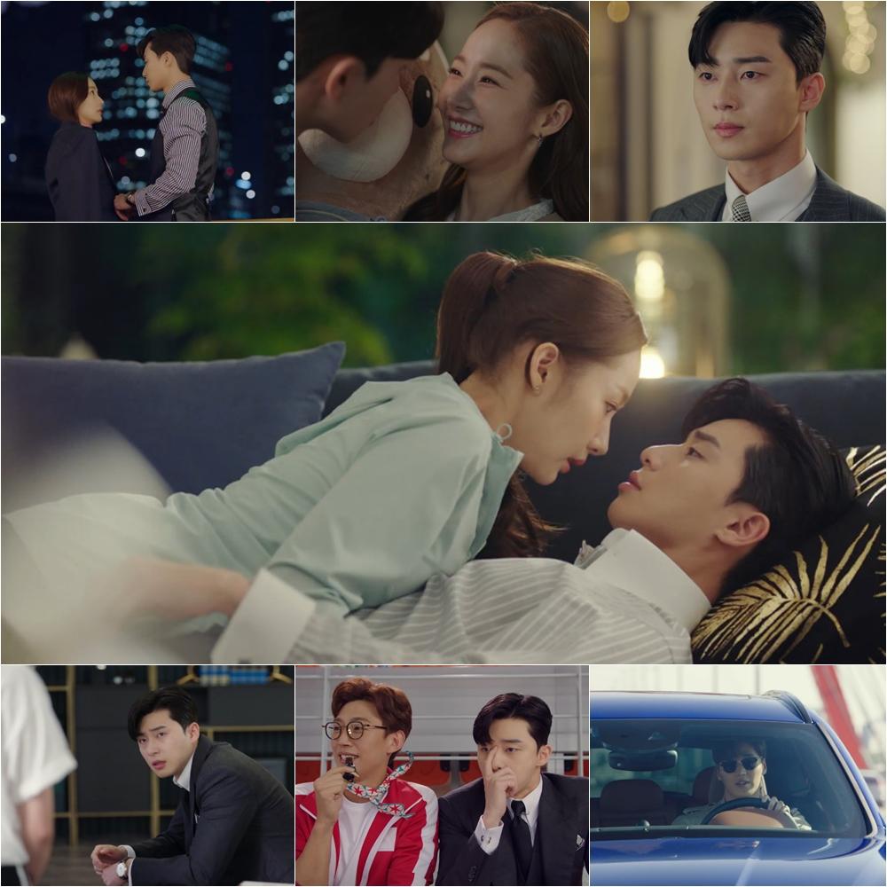 '김비서가 왜 그럴까' 박서준-박민영, '밀착 포옹' 엔딩! 시청률 수직 상승!