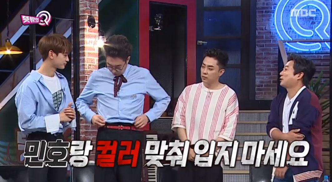 """'뜻밖의 Q' 샤이니 민호-김영철, 같은 옷 입고 등장, """"유닛 아님!"""""""