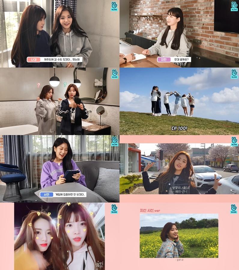 '두근두근' 프로미스나인, 'THE 100' 미니 콘서트 19일 개최…MC 지원부터 '클로버' 안무까지 모두 공개