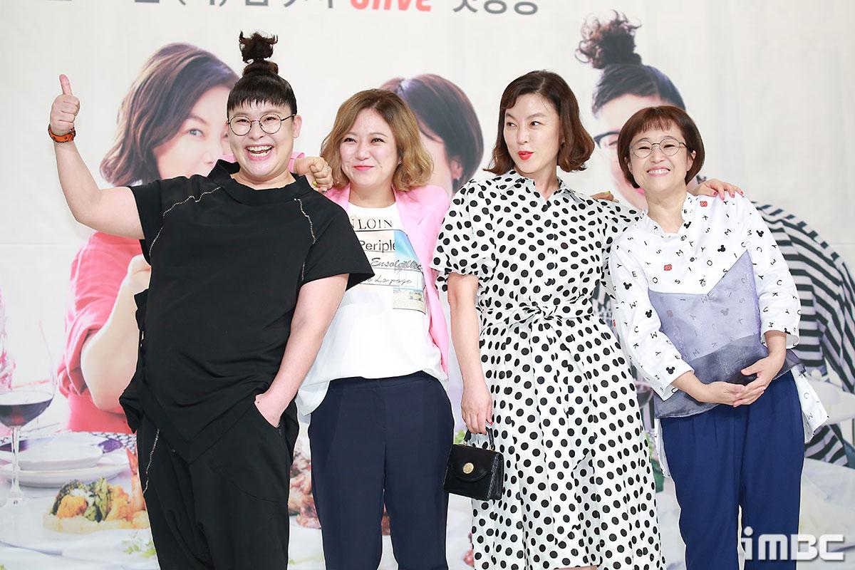 [포토] '밥블레스유' 이영자-김숙-최화정-송은이, 먹부림 어벤져스? 꿀조합 네 사람