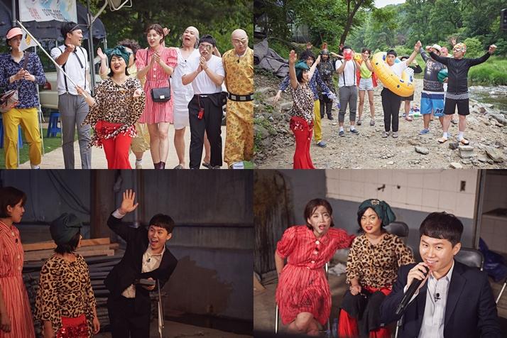코빅 여름특집 tvN '단내투어' 양그래, 나래바 박사장, 궁예가 세상 밖으로