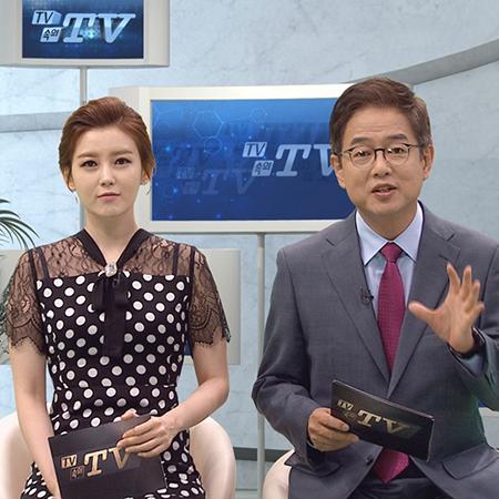 6.13 지방선거 개표방송 '선택2018'...수목드라마 '이리와 안아줘' 전격 분석