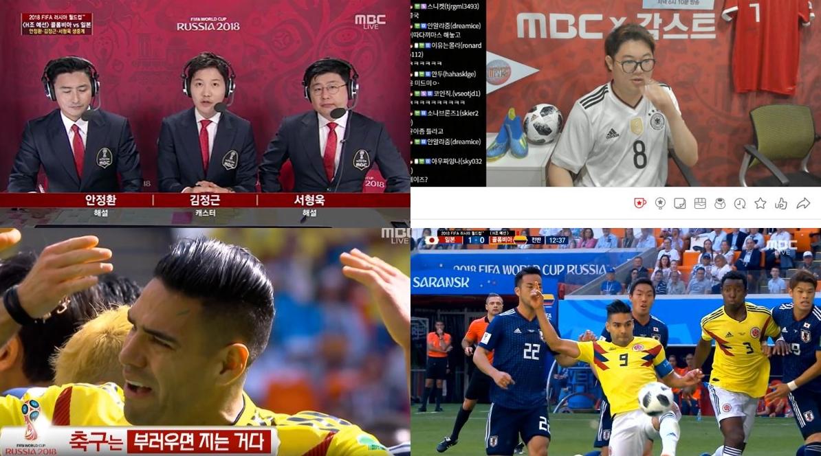 '2018 러시아 월드컵' 이변의 일본 축구, 콜롬비아 꺾었다··· '안정환 어록' 화제