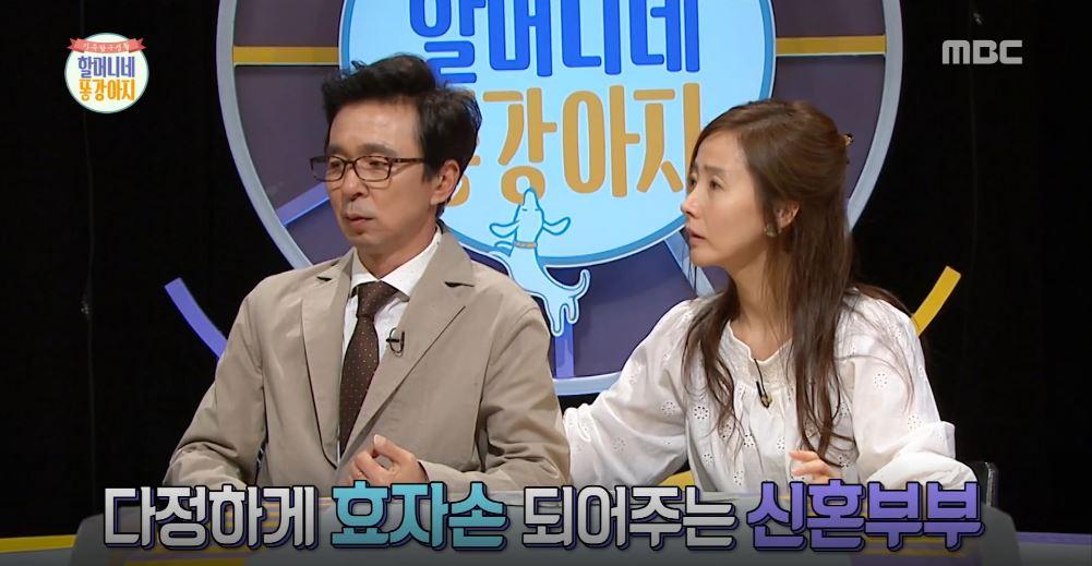 """'할머니네 똥강아지' 깨소금 쏟아지는 김국진♥강수지, """"함께 사니 참 좋아"""""""