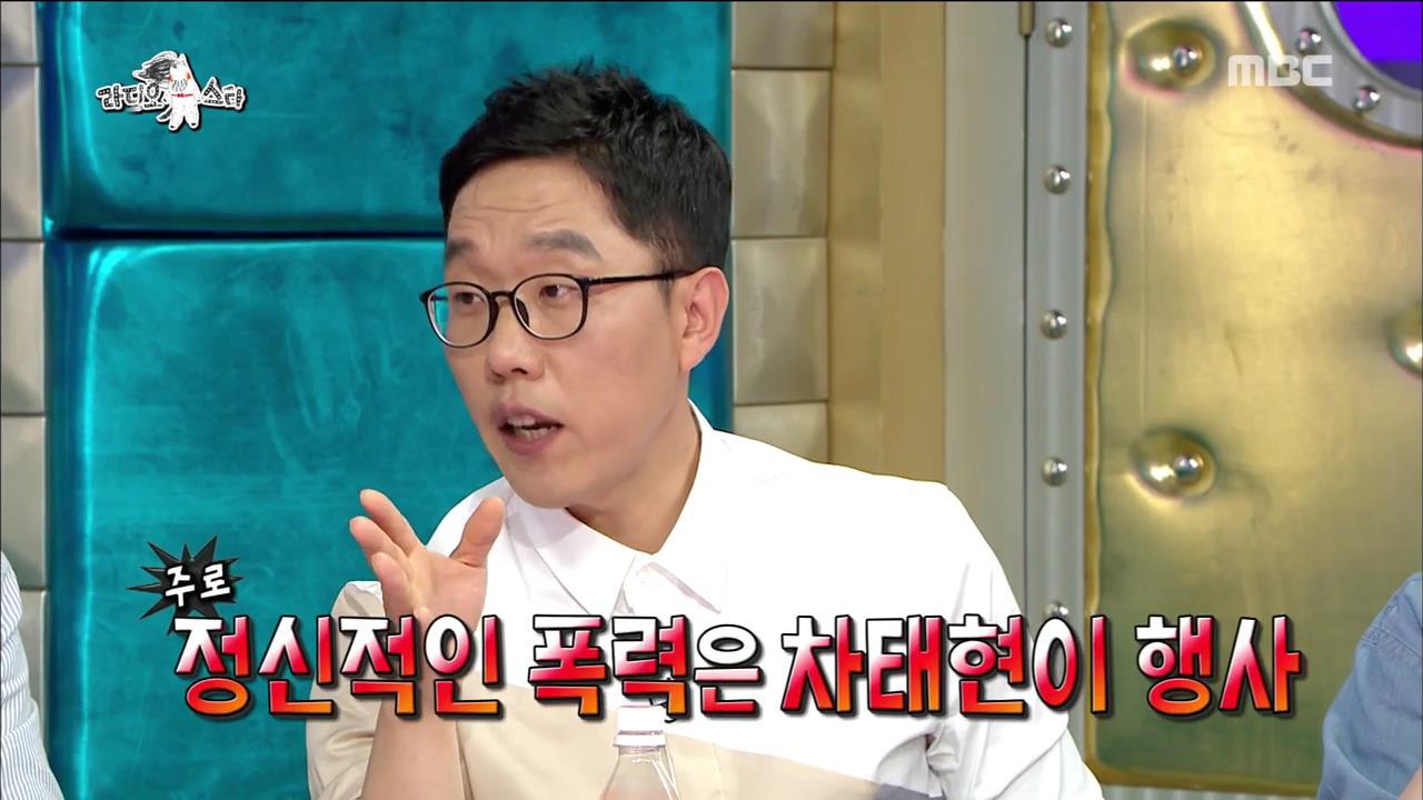 """'라디오스타' 김제동, """"가장 무서운 동생 차태현, 정신적인 폭력 행사한다"""" 폭로"""