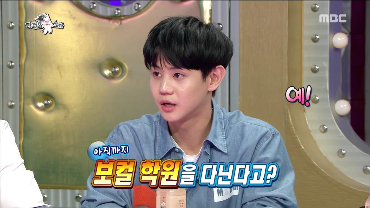 """'라디오스타' 하이라이트 메인보컬 양요섭, """"보컬학원 다닌다"""""""