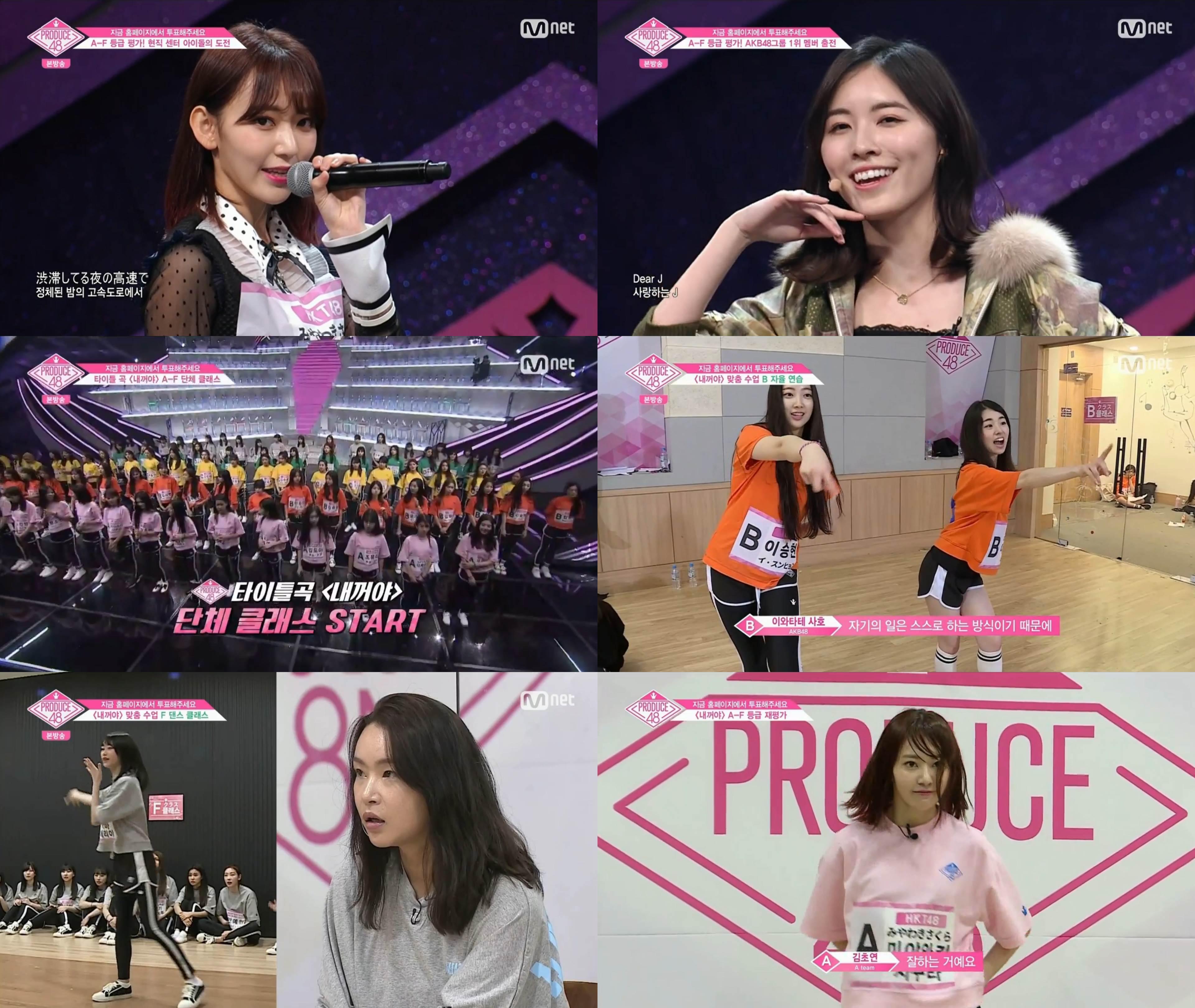 '프로듀스48' 시청률 1.9%로 대폭 상승, 방송 2회 만에 최고 화제성 입증!