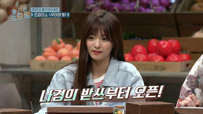 '놀라운 토요일' 김희철X이나경, 사제지간 활약 빛났다.. 자체 최고 시청률 경신