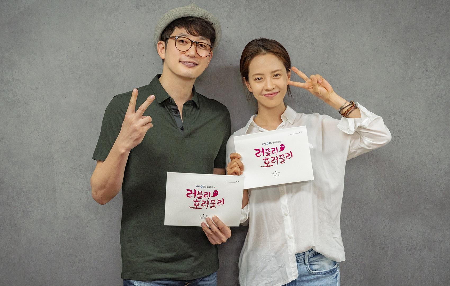 '러블리 호러블리' 박시후-송지효-이기광-함은정, 대본리딩 현장 공개! 첫 만남부터 케미 팡팡